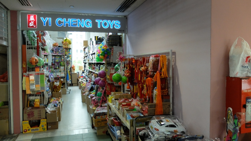 At The Verge Level 5, You'll find Yi Cheng Toys situated at one corner