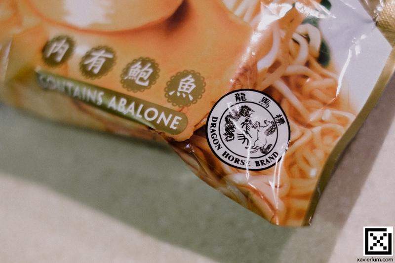 A1 Abalone Noodle_003